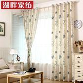窗簾布料半遮光簡約現代青花水草臥室客廳 2.0X2.7公尺 1色 可定做 夢露時尚女裝