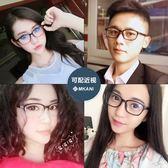 防輻射眼鏡男女款藍光遊戲電腦護目鏡潮平光眼鏡框可配近視眼睛架【88折優惠最後兩天】