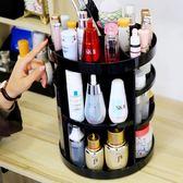 網紅旋轉化妝品收納盒透明家用護膚品壓克力桌面梳妝台置物架口紅   LannaS