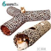 貓玩具貓隧道可摺疊貓帳篷響紙通道貓咪用品貓咪玩具4區 3C優購