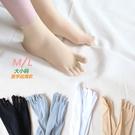 五指襪 絲襪五指襪分趾襪男襪女襪五趾襪夏季透氣吸汗超薄網SIS性感中筒-Ballet朵朵