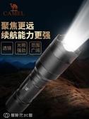 手電 駱駝小手電筒 強光 充電超亮多功能便攜家用戶外遠射可打獵特種兵 【創時代3C館】