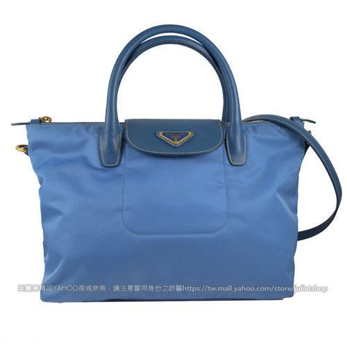 茱麗葉精品 二手名牌【9.5成新】PRADA BN2106 經典三角LOGO帆布手提斜背兩用包.深藍