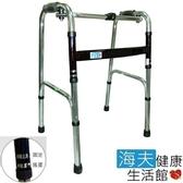 【海夫】富士康 扁管 全鋁 搖擺型 四腳 助行器 (FZK-3431)