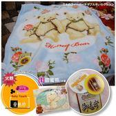 2017回饋【甜蜜熊/水藍】超細˙雙層設計˙日本發熱紗/嬰兒盒毯(100*140 cm )