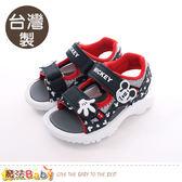 童鞋 台灣製迪士尼米奇正版兒童運動涼鞋 魔法Baby