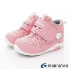 日本Moonstar機能童鞋 2E護踝學步款 2094粉(寶寶段)