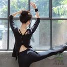瑜伽服女初學者薄款健身房運動套裝女【步行者戶外生活館】