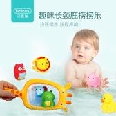 兒童洗澡玩具撈撈樂 小黃鴨嬰幼兒漂浮戲水玩具套裝男女孩