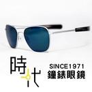 【台南 時代眼鏡 RANDOLPH】偏光墨鏡太陽眼鏡 沙漠風暴1973系列 幻象 AF247 58 銀框水銀偏光 飛官款