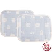 【日本製】【anano cafe】日本製 嬰幼兒嬰兒揹帶 藍色 SD-2965 - 日本製