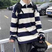 Polo衫 秋季條紋POLO衫男網紅帥氣學生長袖T恤韓版潮流寬鬆 【快速出貨】