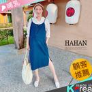 【HC5164】細肩開釦 牛仔哺乳吊帶裙