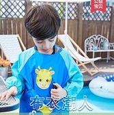 寶寶罩衣吃飯防水反穿繪畫圍兜兒童圍裙畫畫衣服男童長袖小孩 【快速出貨】