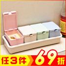 創意小麥秸稈四格調味盒 帶勺子調味罐【AE02685】i-Style居家生活