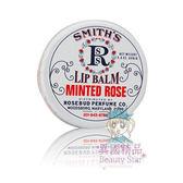 Smith s Rosebud 薄荷尤加利/薄荷玫瑰膏/摩卡玫瑰香草精油/草莓護脣膏 【特價】★beauty pie★