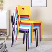北歐電腦椅子辦公室職員椅成人家用靠背椅現代簡約餐廳懶人小椅子WY