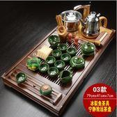 整套實木紫砂功夫茶具茶盤套裝家用茶道 全自動喝茶簡約整塊茶台 igo 極有家