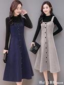 吊帶毛呢子背心背帶中長款洋裝打底針織衫兩件套裝女秋冬2020款 秋季新品