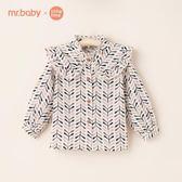 每週新品mrbaby時尚兒童秋裝上衣2019秋季新款韓版洋氣寶寶襯衣女童襯衫女