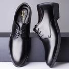 皮鞋 西裝男鞋男士伴郎黑色新郎商務正裝夏季薄款透氣休閒皮鞋男結婚鞋