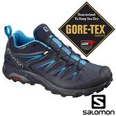 【SALOMON 法國】男X ULTRA3 GTX低筒登山鞋『石墨黑/夜空藍/蔚藍』402423 越野鞋.登山鞋.健行鞋.短筒