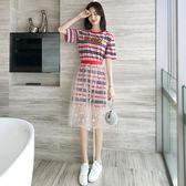 現貨 裙子女夏2019新款chic中長款條紋T恤網紗半身裙兩件套連衣裙 套裝 兩件式  短袖裙裝
