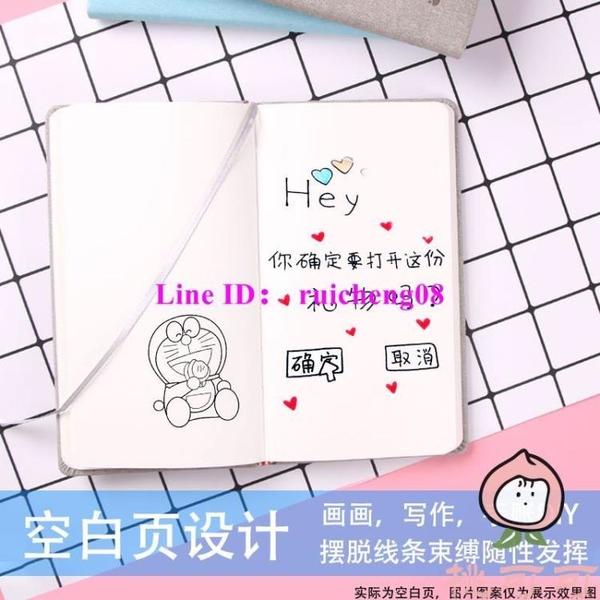 筆記本禮盒套裝禮物手賬本可愛卡通日記事本【桃可可服飾】