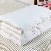 保暖被棉花被新疆棉被被子冬被全棉棉絮褥子加厚單人雙人秋棉質墊被芯 LN1885 【雅居屋】