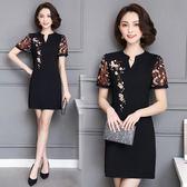 夏裝新品職業裝短袖裙子女200斤胖mm加肥加大呎碼V領繡花寬鬆連身裙