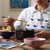 加大號陶瓷泡面杯碗帶蓋帶手柄方便面碗學生飯碗餐碗微波爐便當盒「多色小屋」