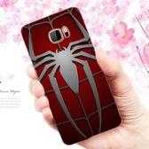 [U Ultra 軟殼] HTC uultra U-1u u1u 手機殼 保護套 外殼 蜘蛛人