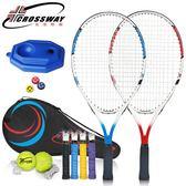 網球拍 克洛斯威兒童網球拍19/21/23/25英寸碳素小學生初學單人套裝 城市科技DF