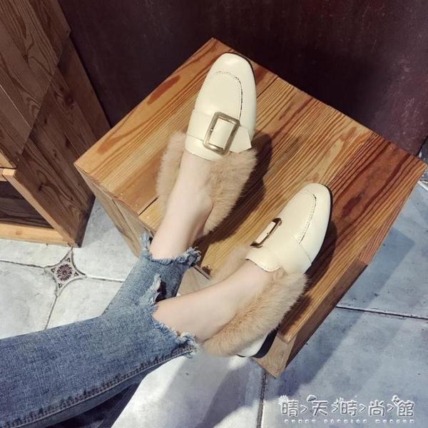 單鞋女秋新款毛毛鞋粗跟韓版小皮鞋百搭懶人鞋樂福鞋ins潮鞋 晴天時尚館