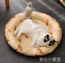 寵物涼墊 寵物冰窩涼窩狗窩夏季冰墊貓窩涼席狗狗墊子睡覺【快速出貨】
