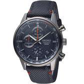 SEIKO精工CS縱橫城市時尚計時腕錶   8T67-00G0SD  SSB315P1
