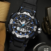男士手錶防水運動潮韓版青少年機械學生男特種兵夜光多功能電子表 時尚芭莎