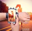運動手機臂套手腕手機包跑步臂包男女通用健身騎行手腕帶蘋果華為  【新年快樂】