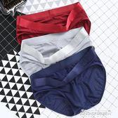 男性三角內褲   3條裝 男褲冰絲透氣 褲頭青年男士網孔 三角 短褲男   傑克型男館