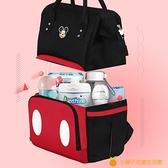 媽咪包2021年新款媽媽包母嬰包單肩大容量輕便雙肩外出小包【小橘子】