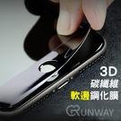 【R】蘋果 iPhone11 pro 6 手機保護膜 碳纖維 3D 軟邊 全螢幕 鋼化玻璃膜 手機保護貼 玻璃貼