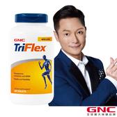 【GNC 健安喜】 三效固敏捷食品錠 120錠/瓶