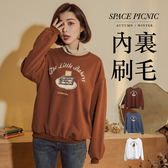 長袖 上衣 Space Picnic|蛋糕圖印內刷毛長袖上衣(現貨)【C19113065】
