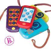 *babygo*B.TOYS 嗨 Phone手機玩具【顏色隨機】BX1223