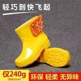 兒童雨鞋翅膀防滑雨靴短筒水鞋