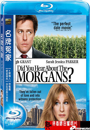 【停看聽音響唱片】【BD】名牌冤家 Did You Hear About the Morgans
