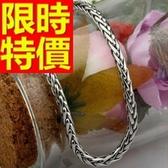 男鈦鋼項鍊-生日情人節禮物有型男飾品55b5【巴黎精品】