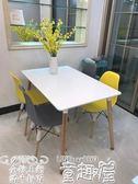 餐椅 伊姆斯椅餐椅家用椅電腦桌椅塑料靠背椅現代簡約創意椅洽談椅 童趣屋