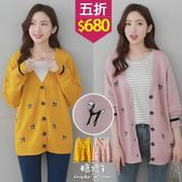 【五折價$680】糖罐子刺繡動物袖線條寬版針織外套→預購【E51938】