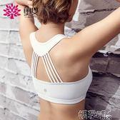 聖誕禮物奧義瑜伽服運動內衣女緊身健身房跑步運動服春夏瑜伽抹胸運動上衣 嬡孕哺